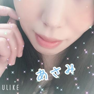 「乱れ」02/28(日) 08:30   あさみの写メ・風俗動画