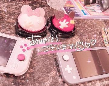 「仲良し様とゲーム♡」02/28(日) 14:21 | るいの写メ・風俗動画