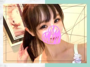 「【??きみたちだけは嫌いです】」02/28(日) 19:12 | 椎名あず姫◆人気爆発間違いなしッの写メ・風俗動画