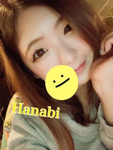 「お礼?」02/28(日) 22:01 | ARISU♡HANABIの写メ・風俗動画