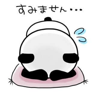 しょこ「ごめんなさい…」12/08(金) 21:14   しょこの写メ・風俗動画