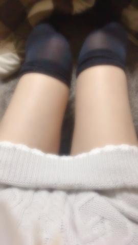 やくも「あっくんへ♡」12/08(金) 22:47 | やくもの写メ・風俗動画