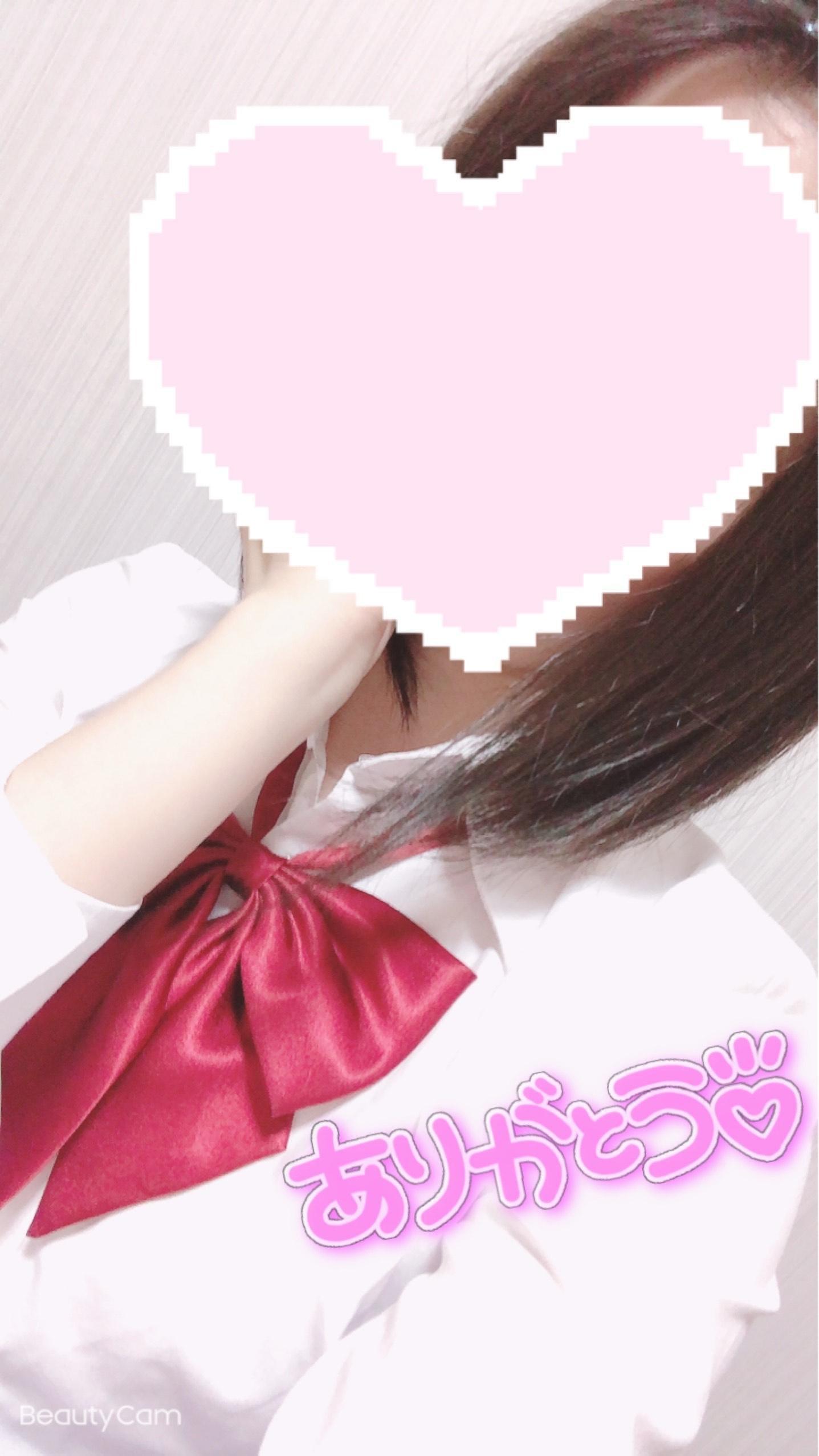 「ファインのお兄ちゃんへ」03/01(月) 20:41 | つぼみ☆業界未経験☆の写メ・風俗動画