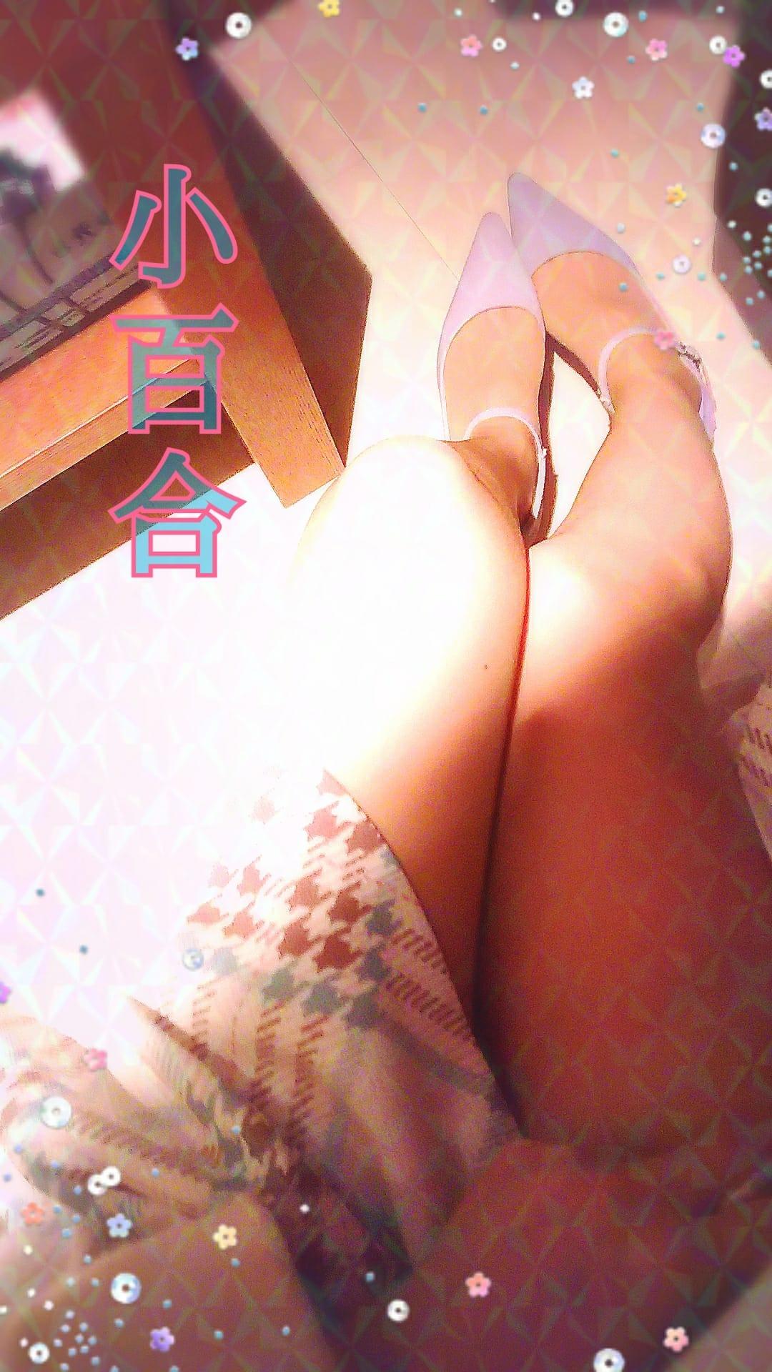 小百合「お礼…♪&本日の勤務…」12/08(金) 23:29 | 小百合の写メ・風俗動画