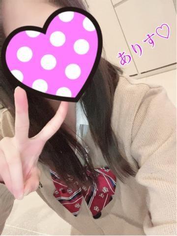 「びゅーん?」03/01(月) 21:44 | ありす【完璧極嬢生徒♡】の写メ・風俗動画