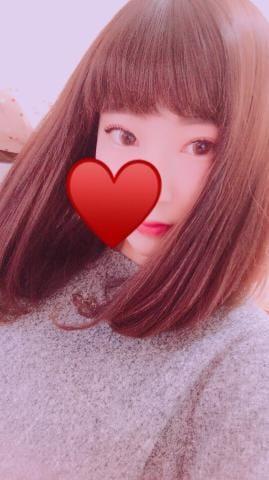 めい「出勤♡」12/09(土) 00:55 | めいの写メ・風俗動画