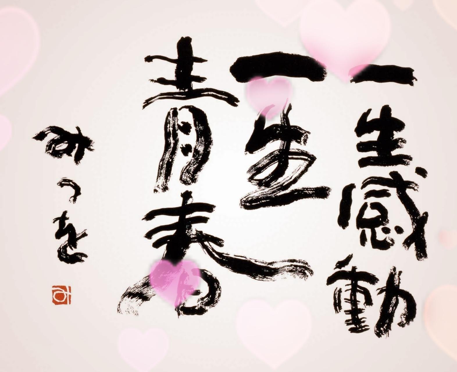 「おはようございます」03/02(火) 10:25 | もみじの写メ・風俗動画