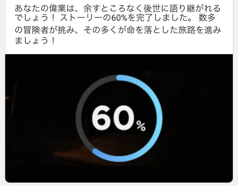「現実を突きつけられる…。」03/02(火) 18:12 | Kaoru【かおる】の写メ・風俗動画
