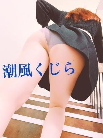 「毎年毎年」03/02(火) 19:54 | 潮風くじらの写メ・風俗動画