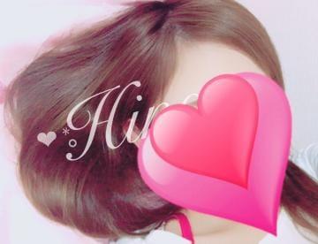 「❤︎」12/09(土) 06:05   ひな☆恋焦がれる神激カワ美少女の写メ・風俗動画