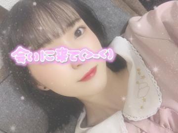 「」03/03(水) 12:23 | ぴっぴの写メ・風俗動画