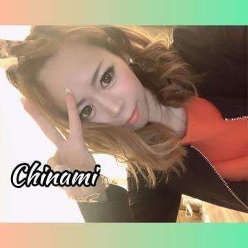 「アレね...」03/03(水) 22:57 | 橘ちなみの写メ・風俗動画