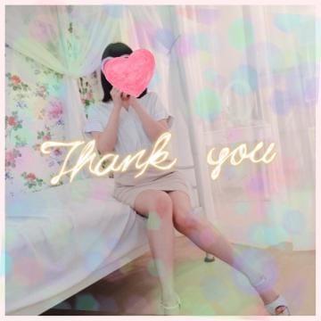 「お礼の日記です(^^)」03/03(水) 23:20 | れいかの写メ・風俗動画