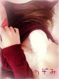 希「こんにちは☆」12/09(土) 14:41 | 希の写メ・風俗動画