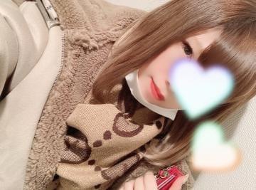「ただいま」03/04(木) 15:51 | りこの写メ・風俗動画