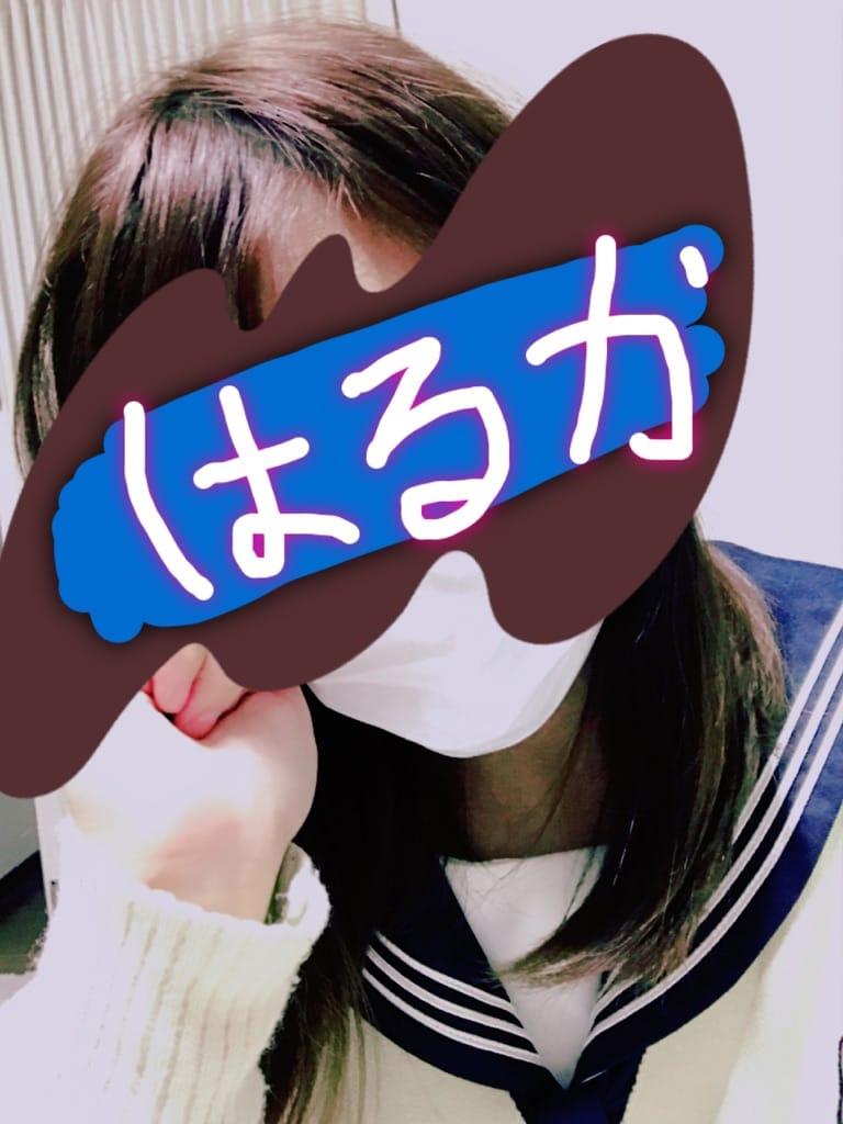 「昨日のお礼⭐︎」12/09(土) 17:45 | 風見春佳の写メ・風俗動画