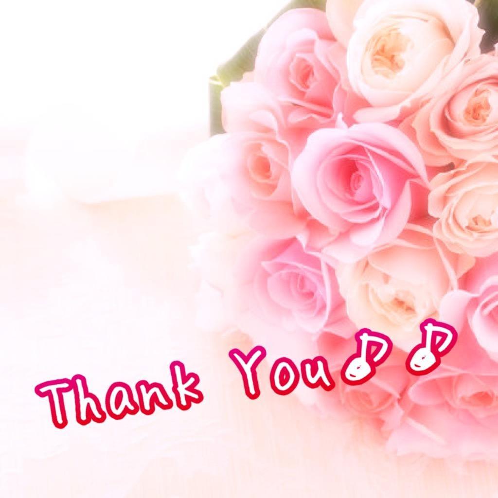 「お礼です」03/04(木) 21:20 | さなえの写メ・風俗動画