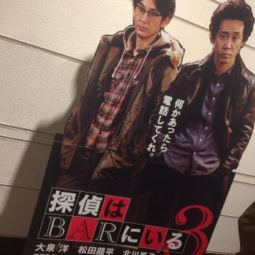 美莉(みり)「探偵はbarにいる3」12/09(土) 19:01 | 美莉(みり)の写メ・風俗動画