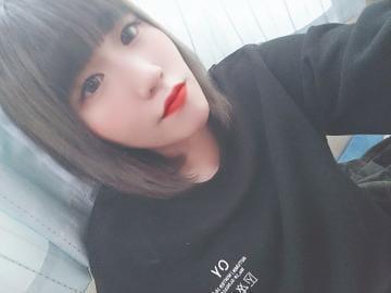 「(*´▽`)ノノ?」03/05(金) 09:34 | るあんの写メ・風俗動画