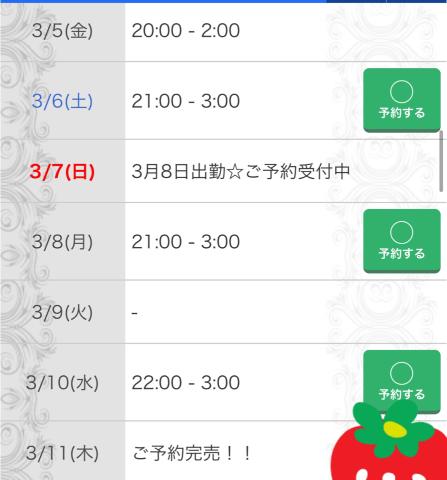 椿りお「あーーー」03/05(金) 17:17   椿りおの写メ・風俗動画