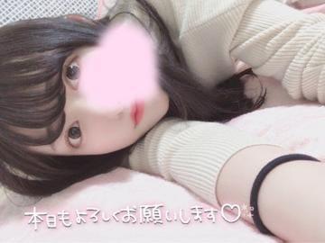 ゆみ「これから」03/05(金) 19:05   ゆみの写メ・風俗動画