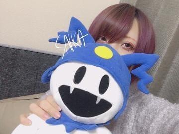 「ありがと」12/09(土) 22:01 | SAIKAの写メ・風俗動画