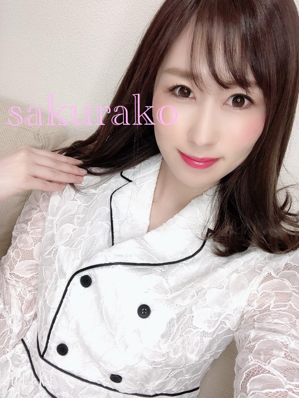 「?出勤してます?」03/05(金) 21:37 | 櫻子の写メ・風俗動画