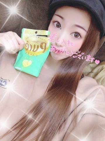 「3/5 お礼???」03/06(土) 03:15 | 特別企画☆ちなつ姫☆の写メ・風俗動画