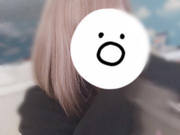 「ぽん」03/06(土) 17:42 | るきの写メ・風俗動画