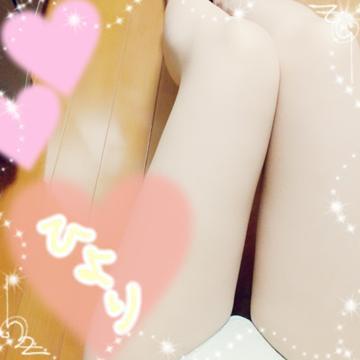 日和「おやすみなさい」12/10(日) 02:35 | 日和の写メ・風俗動画