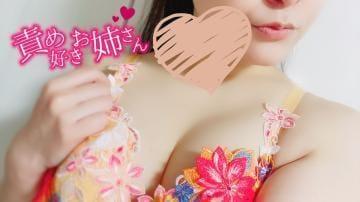 「サクラサク」03/06(土) 21:01 | ふうかの写メ・風俗動画
