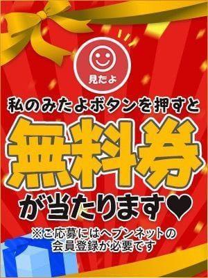 「結婚」03/06(土) 23:18 | めいの写メ・風俗動画
