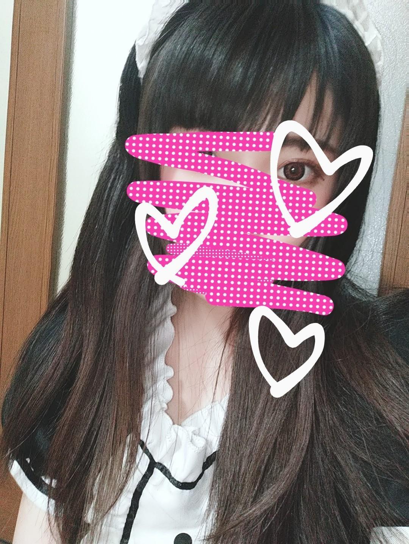 「お礼次は(火)(金)です」03/07(日) 13:38 | いずみ☆現役大学生の写メ・風俗動画