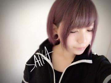 「おきてる」12/10(日) 11:32 | SAIKAの写メ・風俗動画