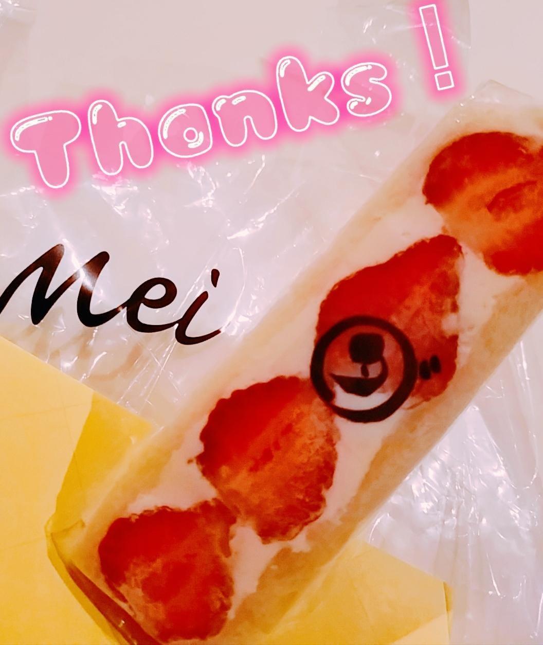宮下しずか「お礼ですっ(*´꒳`♡)」03/07(日) 20:48 | 宮下しずかの写メ・風俗動画