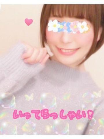 「週のはじまり☆」03/08(月) 07:15 | かれんの写メ・風俗動画