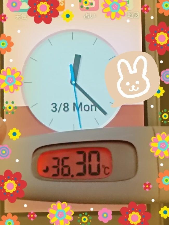 「[今日の私の体温??]」03/08(月) 12:35 | みあの写メ・風俗動画