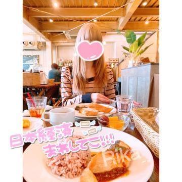 「日本経済まわしてこ!」03/08(月) 16:52 | リカ(RIKA)の写メ・風俗動画