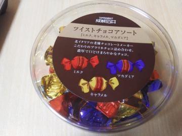 花「Sさんありがとうございました」12/10(日) 17:04 | 花の写メ・風俗動画