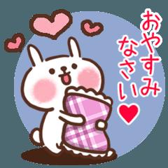 みさと「お疲れ様」12/11(月) 03:24 | みさとの写メ・風俗動画