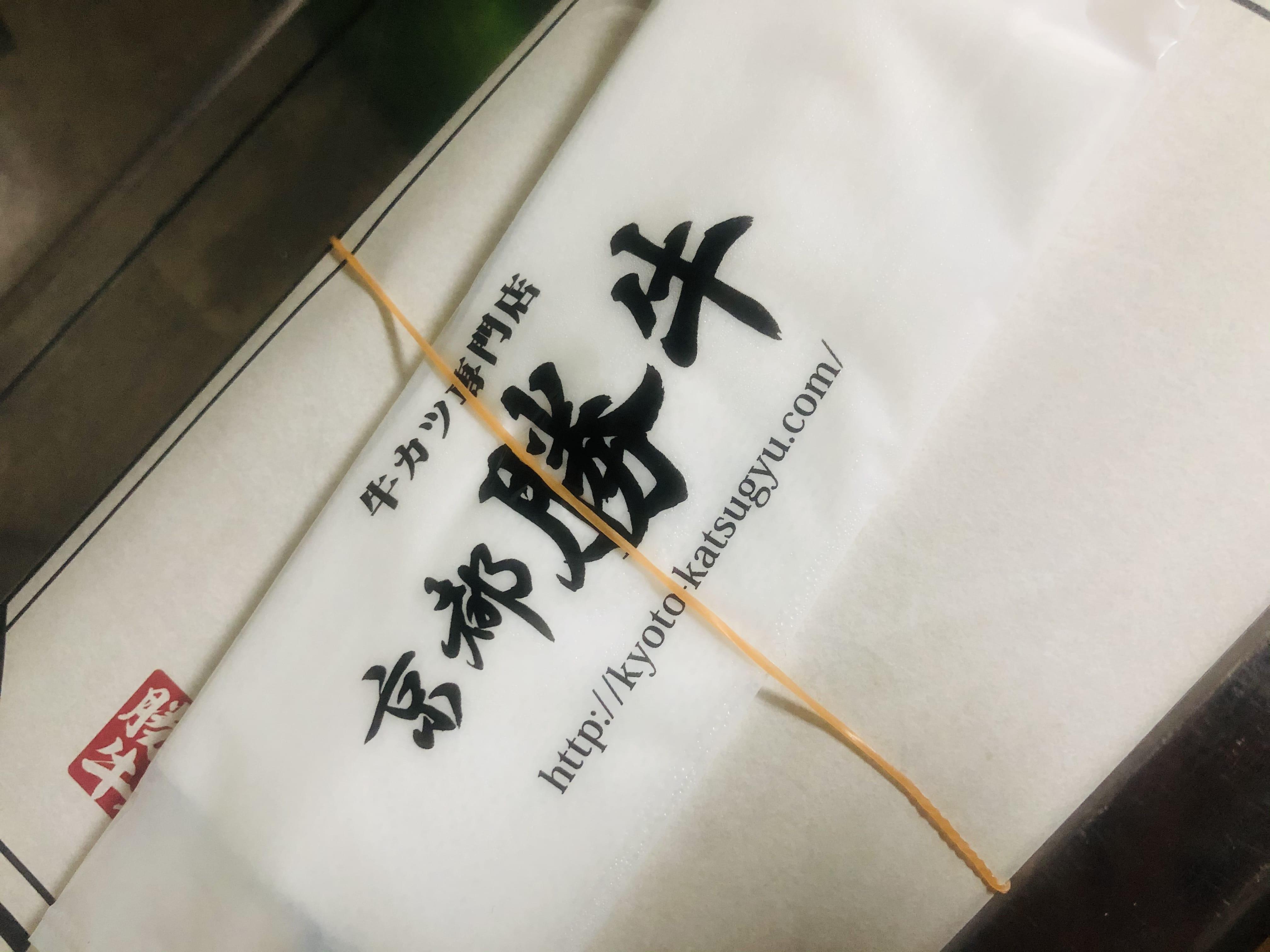 「♡」03/11(木) 01:05 | 愛海~あみ~の写メ