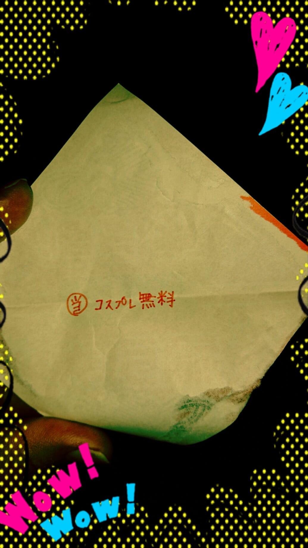 「大変遅くなりました(T ^ T)」12/11(月) 08:04 | まほの写メ・風俗動画