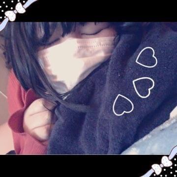 しずくAF無料M姫「おやすみなさい♡」12/11(月) 08:40 | しずくAF無料M姫の写メ・風俗動画