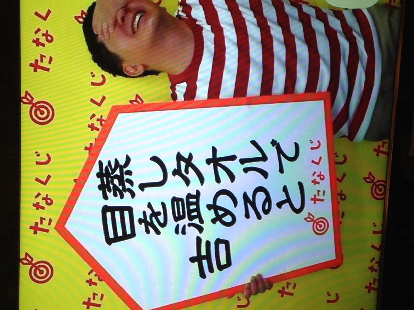 あけみ「一週間の始まり〜」12/11(月) 08:43   あけみの写メ・風俗動画