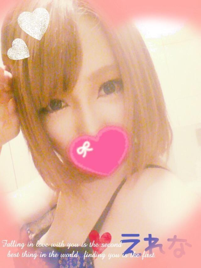 藤沢エレナ「おはよー」12/11(月) 13:26 | 藤沢エレナの写メ・風俗動画