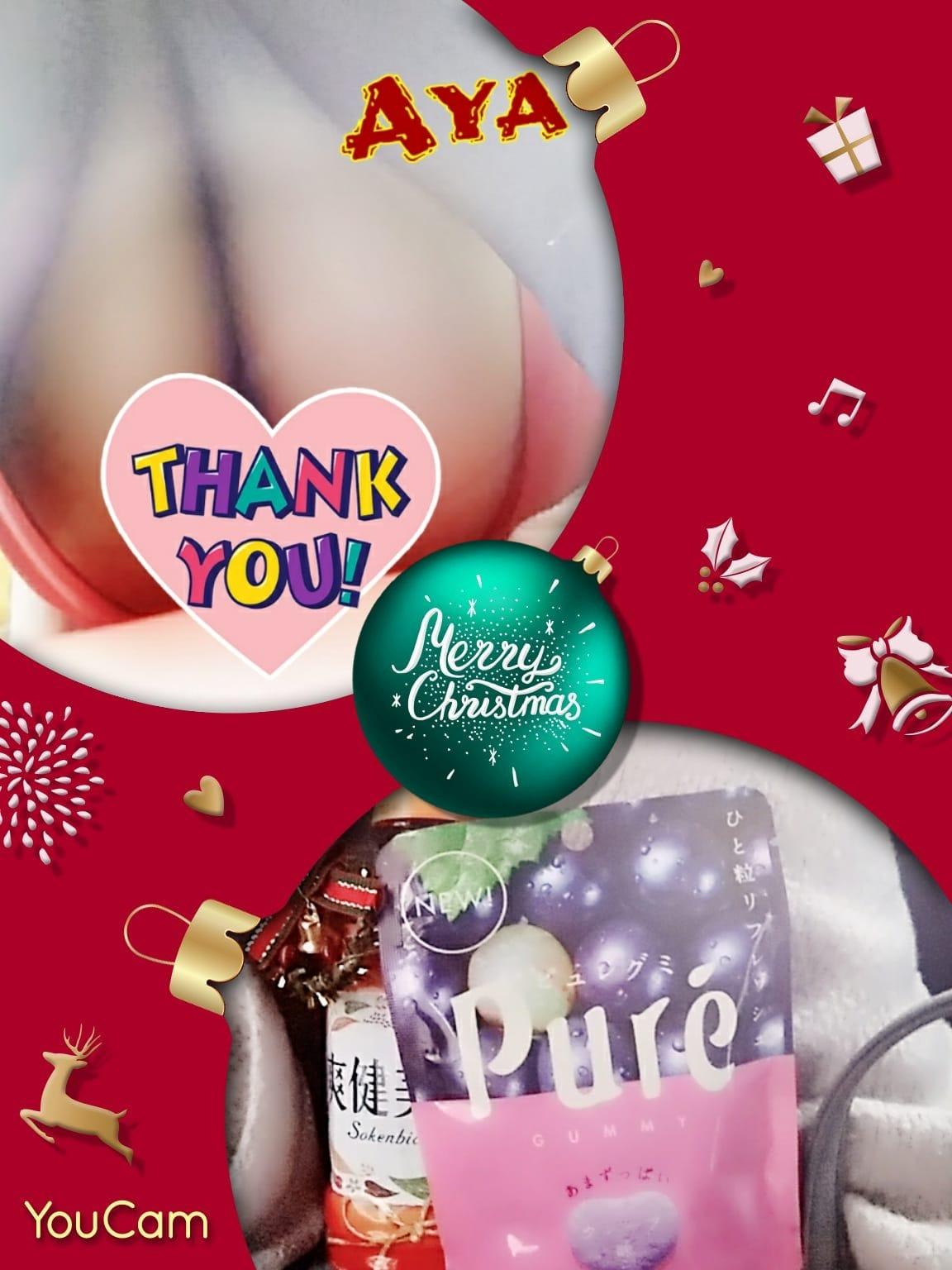 あや「ありがとう♥」12/11(月) 14:19 | あやの写メ・風俗動画
