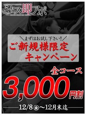 いのり「お疲れ様です(^з^)-☆」12/11(月) 14:46 | いのりの写メ・風俗動画