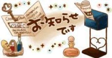 かえ Hカップ「今週の出勤★」12/11(月) 14:46 | かえ Hカップの写メ・風俗動画