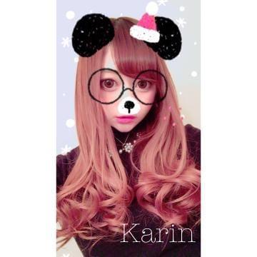 カリン(KARIN)「出勤♡」12/11(月) 18:09 | カリン(KARIN)の写メ・風俗動画