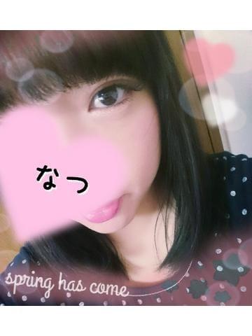 なつ「こんばんは☆」12/11(月) 20:23 | なつの写メ・風俗動画